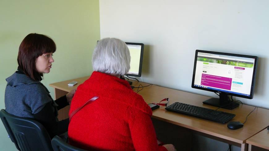Socialinė reabilitacija neįgaliesiems